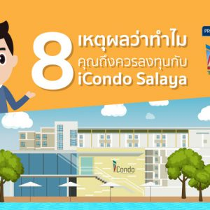 iCondo salaya investment reasons